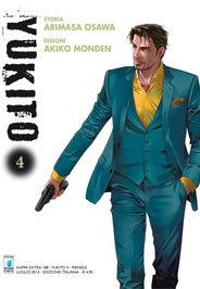 Ebook Yukito 4 by Arimasa Osawa TXT!