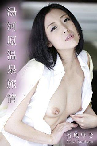 Japanese Porn Star MAX-A Vol141