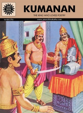 Kumanan - The King Who Loved Poetry (Amar Chitra Katha #820)