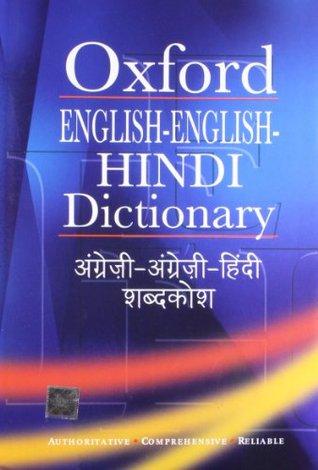 Oxford English English Hindi Dictionary