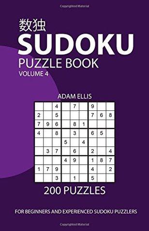 Sudoku Puzzle Book Volume 4: 200 Puzzles