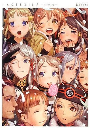 New Last Exile Fam the Silver Wing Aerial Log Art Book Lastexile Anime Japan