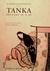 O Japão no Feminino I - Tanka - Séculos IX a XI