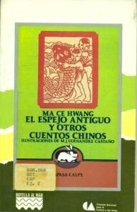 El espejo antiguo y otro cuentos chinos