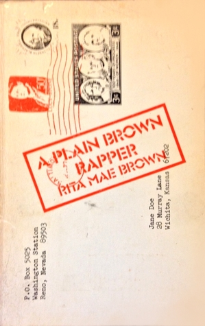 A Plain Brown Rapper by Rita Mae Brown