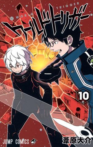 ワールドトリガー 10 [Wārudo Torigā 10] (World Trigger, #10)