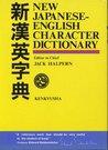 New Japanese-English Character Dictionary