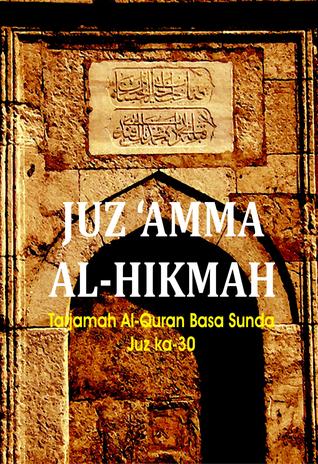 Al-Hikmah: Tarjamah Al-Qur'an Basa Sunda (Juz #30)