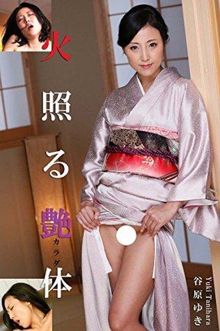 Japanese Porn Star MAX-A Vol144