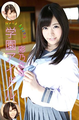 Japanese Porn Star MAX-A Vol149