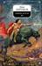 Гибель богов (Хроники Хьёрварда, #1)