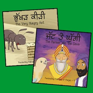 Fascinating Folktales of Punjab (2 Folk Tales Books) for Children of all ages - in Punjabi & English