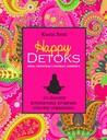 Download Happy Detoks