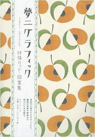 Yumeji Graphics