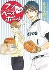 Love and Baseball by Kotetsuko Yamamoto