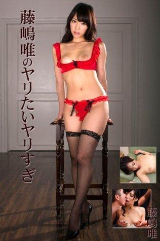Japanese Porn Star MAX-A Vol38