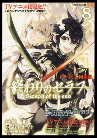 Download 終 8 ドCD同梱版 [Owari no Serafu 8 Drama CD Bundle] PDF