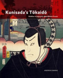 kunisada-s-tkaid-riddles-in-japanese-woodblock-prints