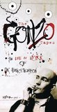 The Gonzo Tapes: The Life and Work of Dr. Hunter S. Thompson