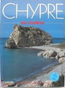 Chypre en couleur
