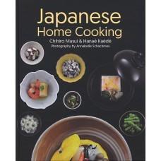 Japanese Home Cooking EPUB