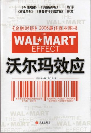 the wal mart effect fishman charles