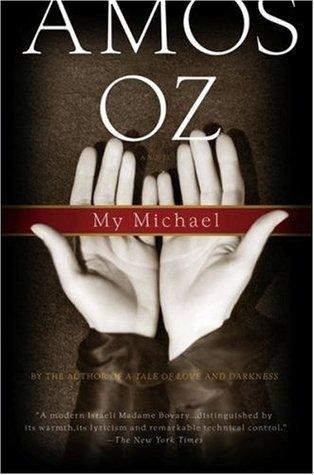My Michael by Amos Oz