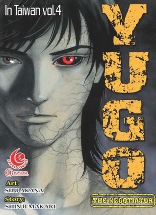 Yugo in Taiwan Vol. 4