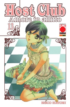 Host Club. Amore in affitto, Vol. 13 (Ouran High School Host Club, #13)