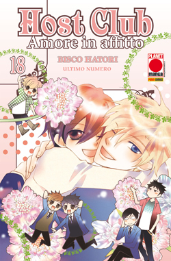 Host Club. Amore in affitto, Vol. 18 (Ouran High School Host Club, #18)