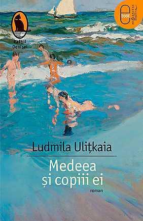 Medeea și copiii ei
