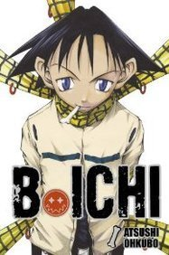 Ebook B. Ichi, Vol. 1 by Atsushi Ohkubo TXT!
