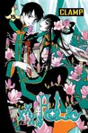 xxxHolic, Vol. 15 by CLAMP