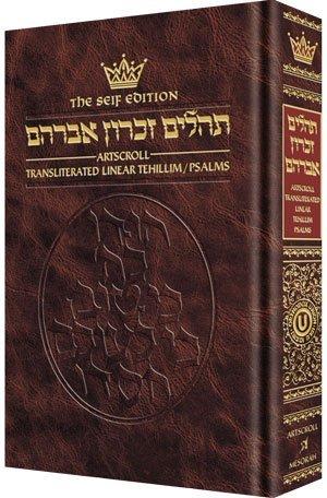 Tehillim: Transliterated Linear - Seif Edition