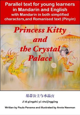 Princess Kitty and the Crystal Palace Parallel text for young learners, in Mandarin and English
