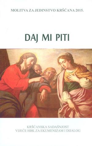 """Kaže joj Isus: """"Daj mi piti!"""" (Iv 4, 7)"""