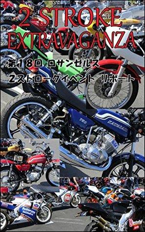 losangeles two stroke bike event report