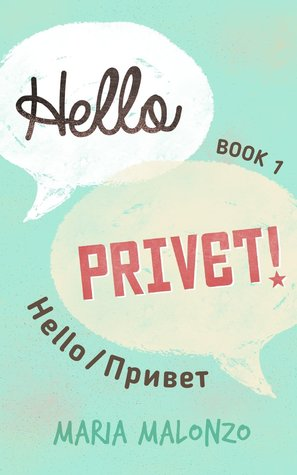 Hello, Privet! 1 : Hello/Привет(Hello, Privet! 1) EPUB