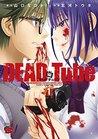 DEAD Tube ~デッドチューブ~ (1)