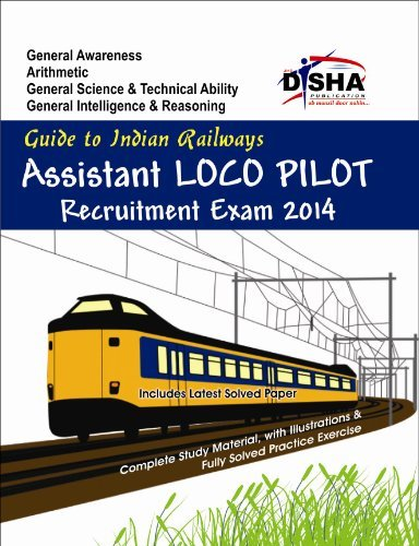 Guide to Indian Railways (RRB) Assistant Loco Pilot Exam 2014