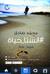انستا_حياة# by محمد صادق