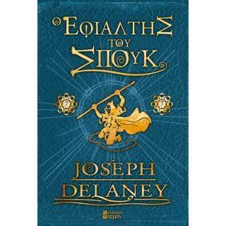 Ebook Ο εφιάλτης του Σπουκ by Joseph Delaney TXT!