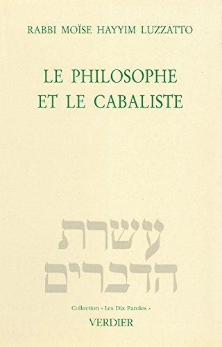 Le philosophe et le cabaliste