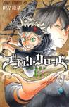 ブラッククローバー 1 [Burakku Kurōbā 1] by Yuki Tabata