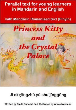 Princess Kitty and the Crystal Palace Parallel Text for young learners of Mandarin and English