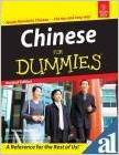 Chinese for Dummies Boxed Set