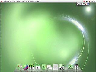 North Korea Linux 3.0 (Red Star OS) screenshot tour