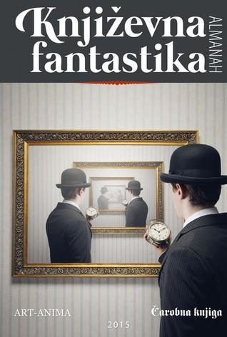 Književna fantastika - Almanah 2015