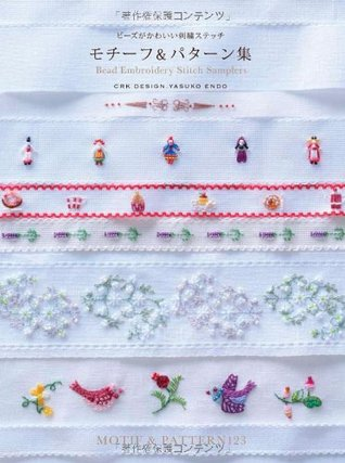 Japanese Bead Craft Book