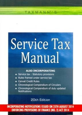 Service Tax Manual by Taxmann